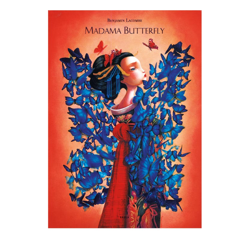mamada butterfly