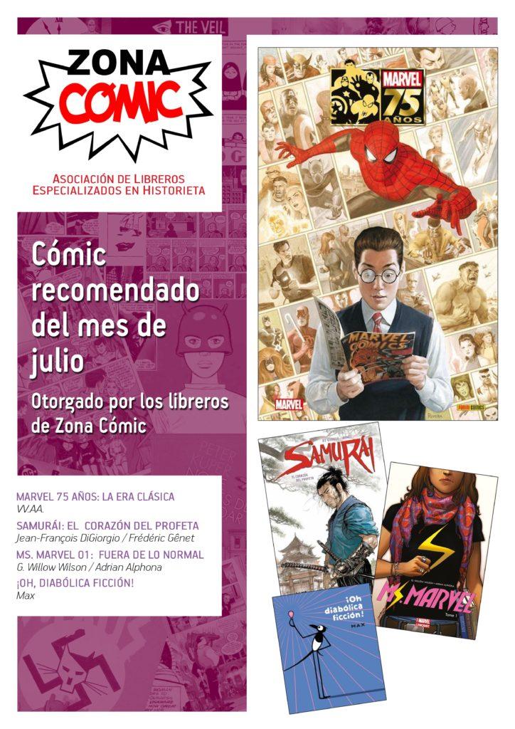 poster ZONACOMIC JULIO 2015
