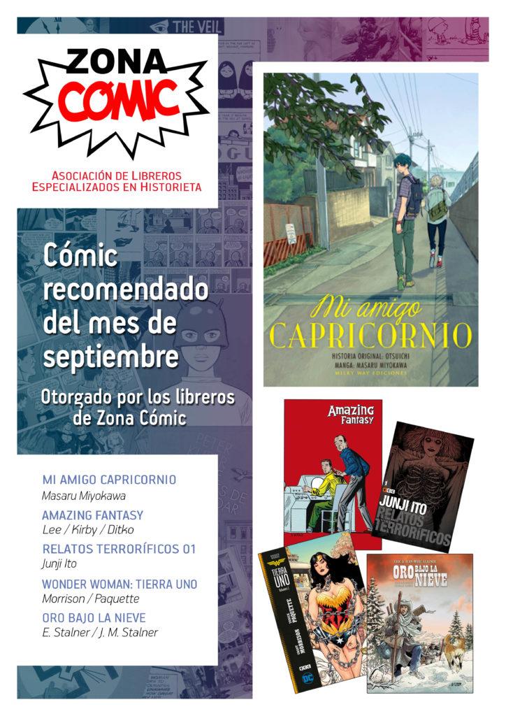 poster ZONACOMIC SEPTIEMBRE(1)
