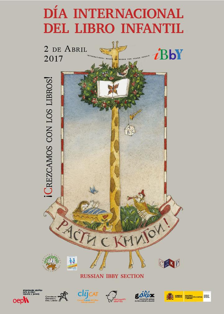 Cartel-castellano-dia-internacional-libro-infantil_2