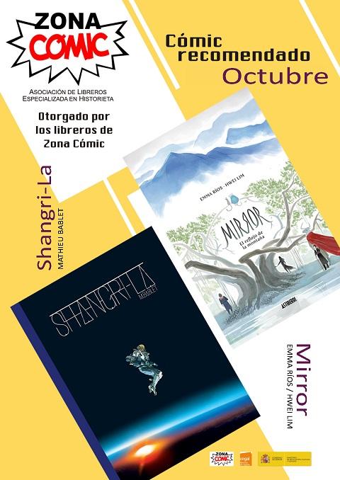 poster_comic_octubre_2017