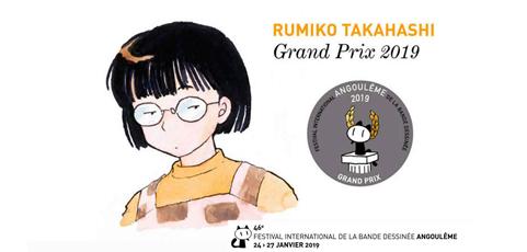 Rumiko Takahashi gana el Gran Premio de Angulema 2019