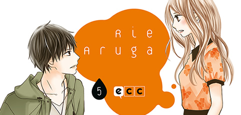 """Perfect World"" de Rie Aruga"