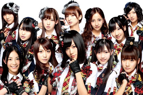 grupo japonés